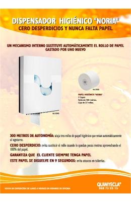 dispensador papel higienico rotatorio